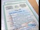 Информация о шенгенской визе - Шенгенская виза